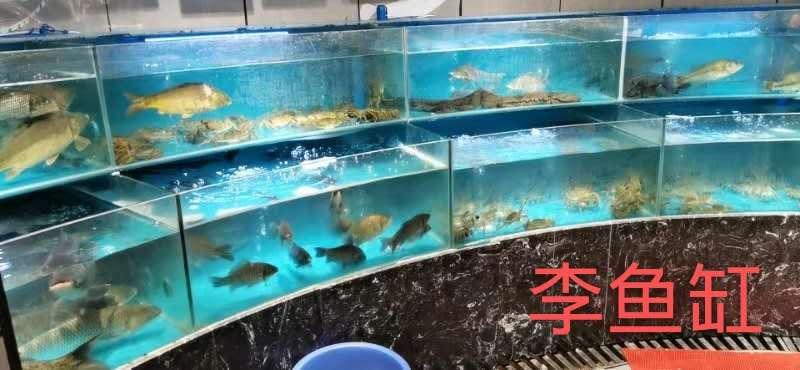 超市鱼缸产品